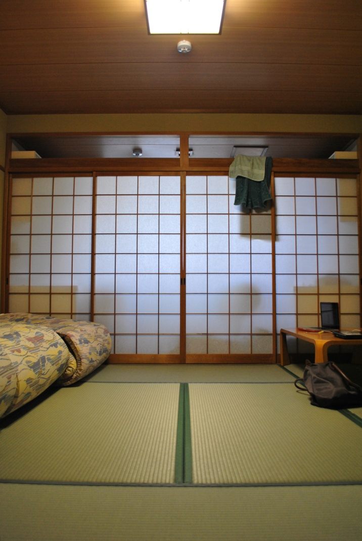 Japanese Dorms